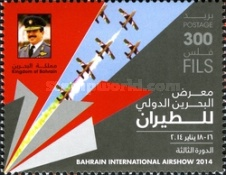 [Bahrain International Airshow, Typ XC]