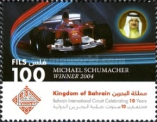 [The 10th Anniversary of Bahrain International Circuit, Typ XE]