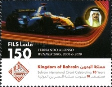 [The 10th Anniversary of Bahrain International Circuit, Typ XF]