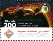 [The 10th Anniversary of Bahrain International Circuit, Typ XG]