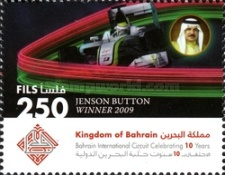 [The 10th Anniversary of Bahrain International Circuit, Typ XH]