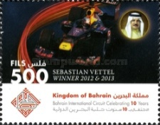 [The 10th Anniversary of Bahrain International Circuit, Typ XI]