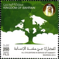 [International Inter-Faith Dialogue of Civilizations and Cultures - Bahrain, Typ XK]