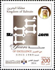 [The 25th Anniversary of Bahrain Bourse, Typ XM]