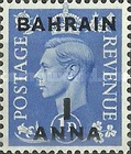 [Great Britain Postage Stamps Overprinted, Typ XXK1]