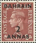 [Great Britain Postage Stamps Overprinted, Typ XXK3]