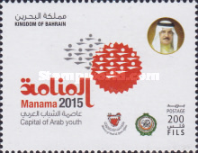 [Manama - Arab Youth Capital 2015, Typ YK]
