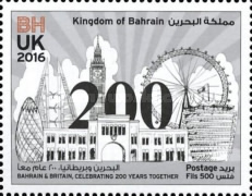 [The 200th Anniversary of Bahrain-Britain Relationship, Typ YY1]