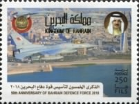 [The 50th Anniversary of the Bahrain Defence Force, type ZO]