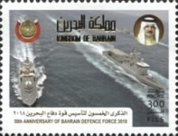 [The 50th Anniversary of the Bahrain Defence Force, Typ ZP]