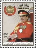 [The 50th Anniversary of the Bahrain Defence Force, type ZQ]