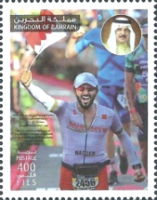 [Bahrain Victory at 2018 World Ironman Competition, Typ ZV]