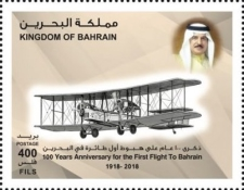 [The 100th Anniversary of the First Flight to Bahrain, Typ ZW]