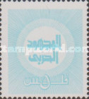 [Tax Stamp for Refugees of War, Typ B]