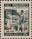 [Bangladesh Postage Stamps of 1983 Overprinted