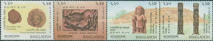 [Archaeological Relics from Mahasthangarh, type ]