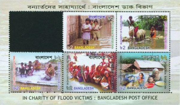 [In Charity of Flood Victims - Bangladesh Post Office, type ]