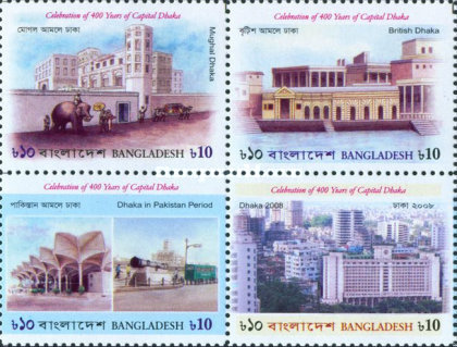 [The 400th Anniversary of Capital Dhaka, type ]