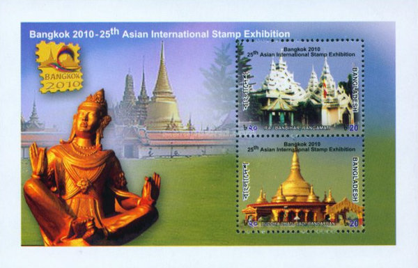 [The 25th Anniversary of Asian International Stamp Exhibition, type ]