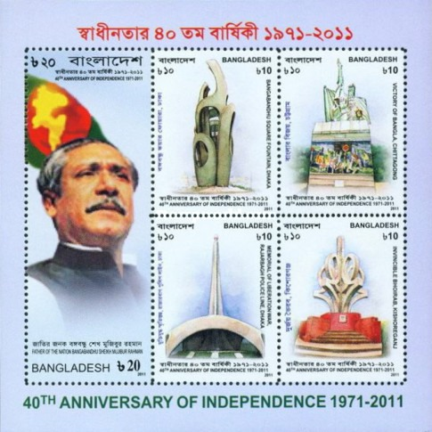 [The 40th Anniversary of Independence, type ]