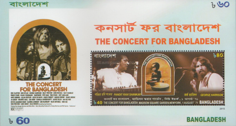 [The Concert for Bangladesh, type ]