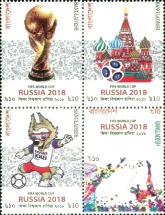 [Football - FIFA World Cup, Russia, type ]
