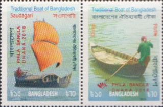 [Stamp Exhibition PHILA BANGLA DHAKA 2018 - Stamps of 2015 Overprinted, type ]