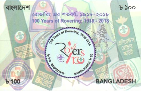 [The 100th Anniversary of Rover Scouting, type ]