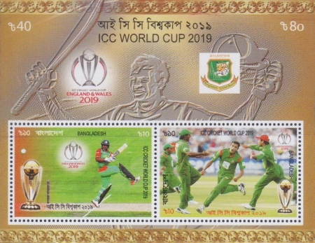 [ICC Cricket World Cup - England, Wales, type ]