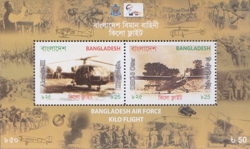 [The 50th Anniversary of the Bangladesh Air Force Kilo Flight, type ]