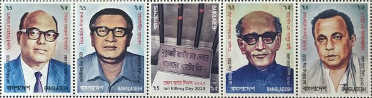 [Memorial to Victimes of the Dhaka Jail Massacre of 1975, type ]