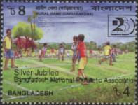 [The 25th Anniversary of Bangladesh National Philatelic Association - Issue of 2002 Overprinted, type ABT1]