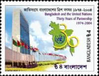 [The 30th Anniversary of United Nations Membership, type ACW]