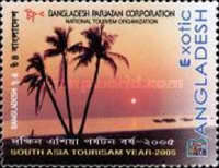 [South Asia Tourism Year, type ADL]