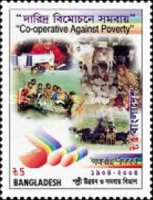[The 100th Anniversary of Co-operative Movement in Bangladesh, type ADN]