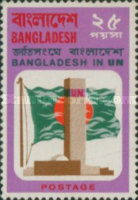 [Bangladesh's Admission to the U.N., type AE]