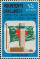 [Bangladesh's Admission to the U.N., type AE1]