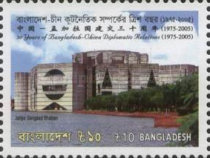 [The 30th Anniversary of Diplomatic Relations with China, type AEA]