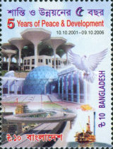 [The 5th Anniversary of Peace and Developement, type AEH]