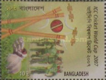 [ICC Cricket World Cup, type AEL]
