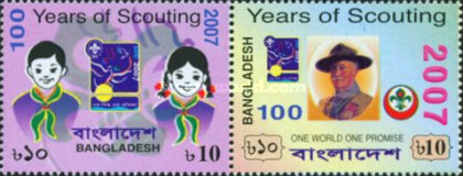 [The 100th Anniversary of Scouting, type AES]