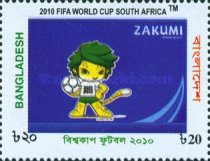 [Football World Cup - South Africa, type AIS]