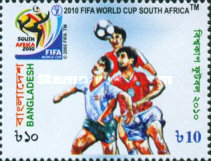 [Football World Cup - South Africa, type AIT]