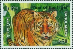 [The 35th Anniversary of Diplomatic Relations with China - Year of the Tiger, type AJU]