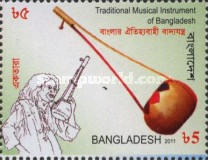 [Traditional Musical Instruments, type ALS]