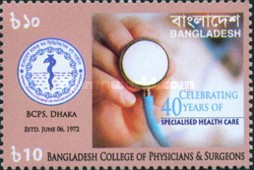 [The 40th Anniversary of Bangladesh College of Physicians & Surgeons, type AMH]