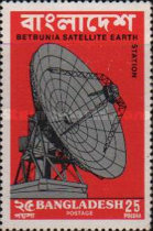 [Inauguration of Betbunia Satellite Earth Station, type AN]