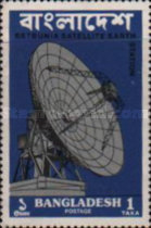 [Inauguration of Betbunia Satellite Earth Station, type AN1]