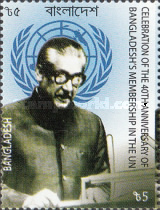 [The 40th Anniversary of Membership of the United Nation, type AOT]