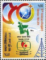 [The 50th Anniversary of Bangladesh Television, type AOZ]